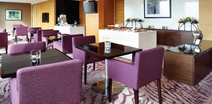 rooms-suites-executive-premier-lounge-jpg-2