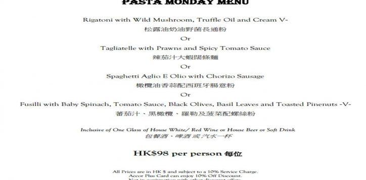 olea-pasta-monday-2