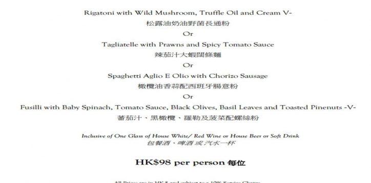 olea-pasta-monday2-2