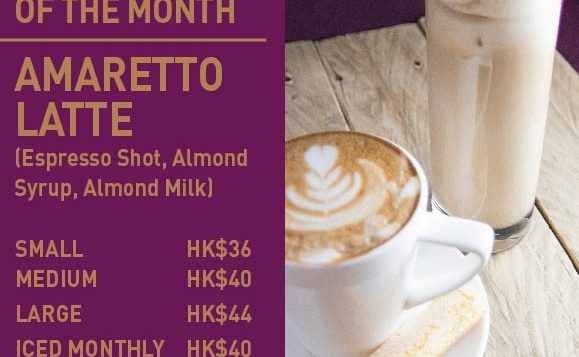 amaretto_latte-tentcard-01-2