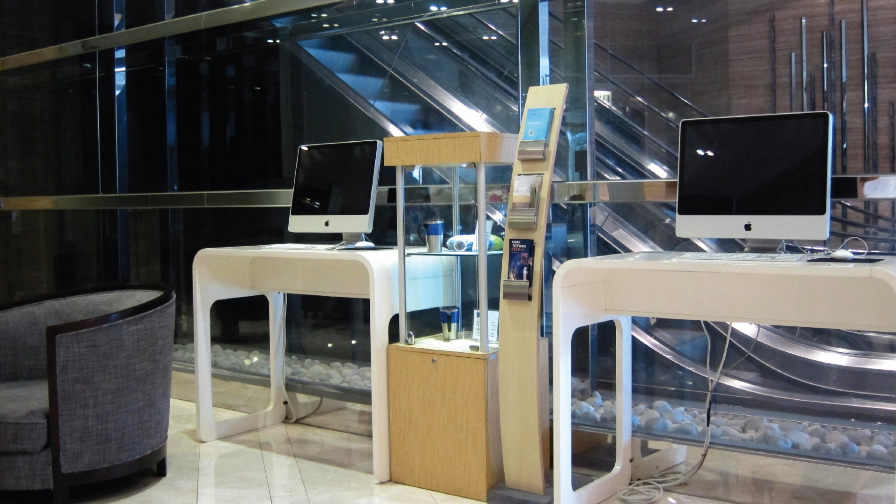 Web Corner | 诺富特东荟城酒店 | 东涌
