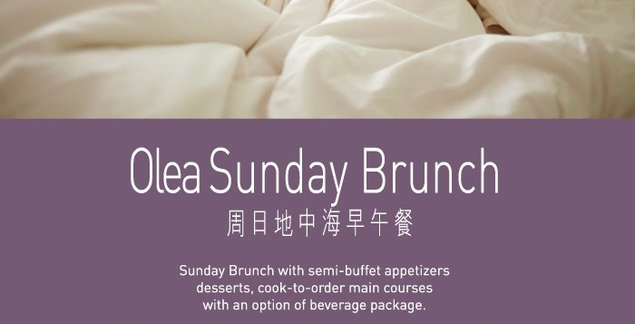sunday-brunch-poster_2012_700dpi-2