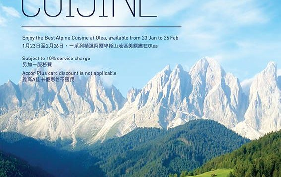 alps_cuisine_2017_aw_lr_preview-2