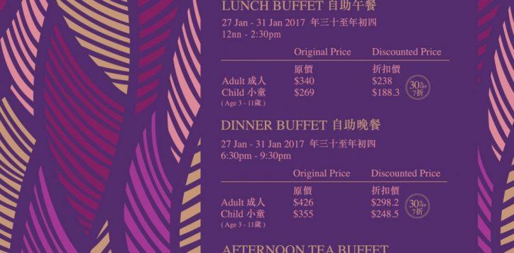 essence_cny_2017_buffet_aw_op-011-2
