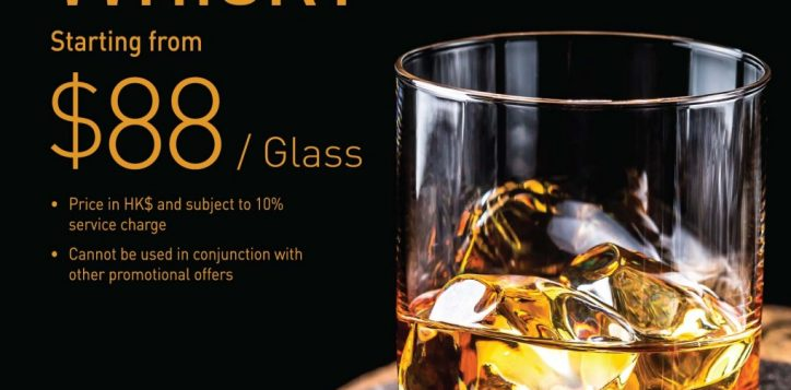 whisky_promotion_1_op2-01-2