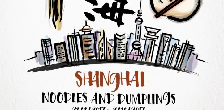 a-taste-of-shanghai_2017_poster_2-03-2