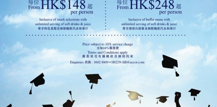 graduation-package-mtr-lightbox-2018_aw-01-2