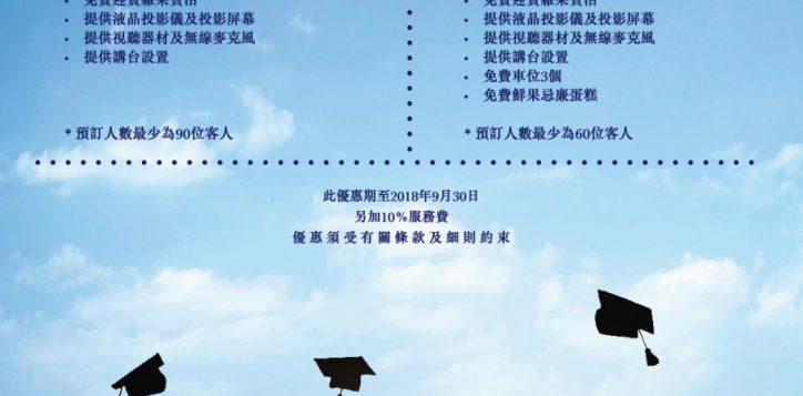 graduation_ecard_chi-01-2