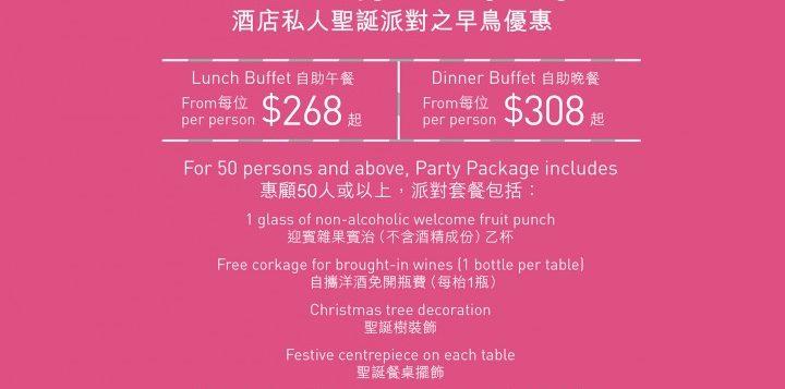 2018_banquet_edm_aw2-01-2