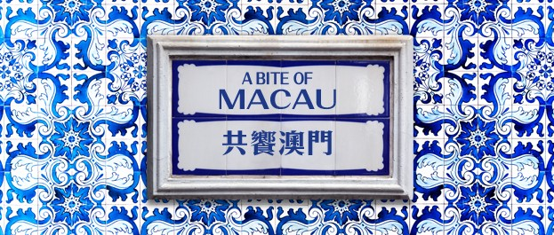 macau_website-2
