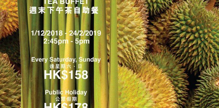 durian_lemongrass_poster2-02-2