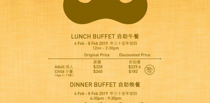 essence_cny_2019_buffet-01-2