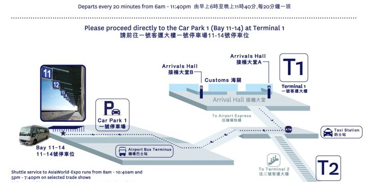 shuttlebus_map_airport_2019_op-01-2