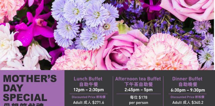 buffet-offer-2
