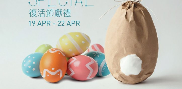 easter_poster_2019-_aw2_op_preview-2