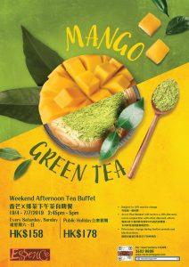 東涌諾富特東薈城酒店 $158起「香芒X綠茶」週末下午茶自助餐