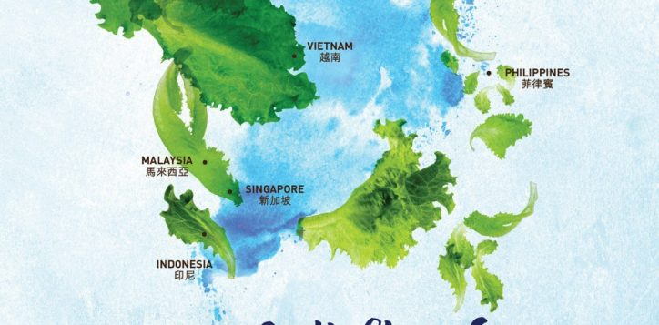 essence-a-taste-of-south-china-sea-buffet-promotion-poster-2