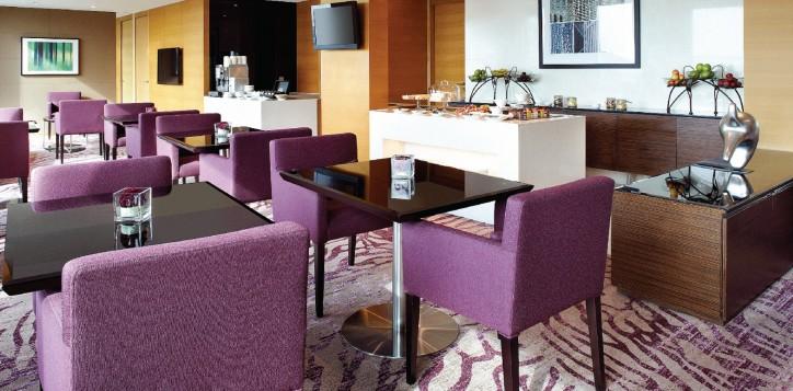 rooms-suites-executive-premier-lounge-jpg-2