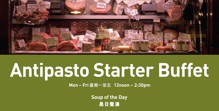 20140121_olea-antipasto-starter-buffet-2