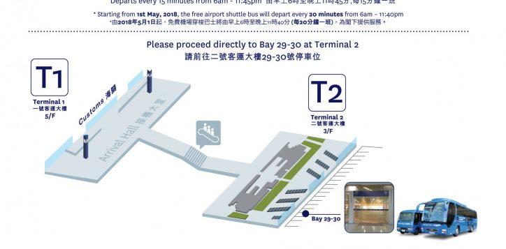 shuttlebus_map_airport_2018-01-2