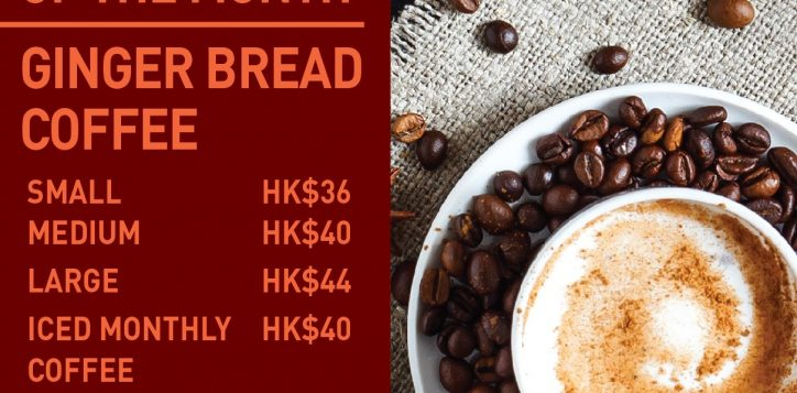 gingerbread-coffee-01-2