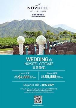 wedding_poster_mini_website1-2