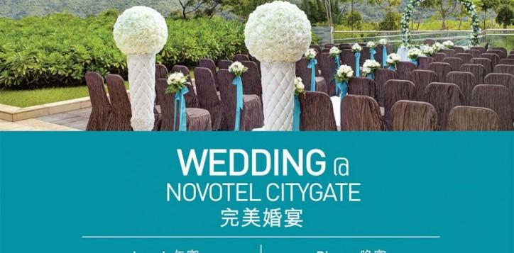 wedding_poster_mini_website-3-2