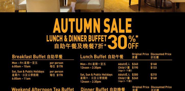 autumn-sale-poster-2