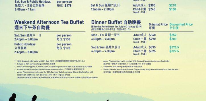 summer_sale_poster_2019_aw_op-01-2