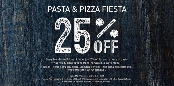 pasta-and-pizza-25-off_aw_op-01_preview-2