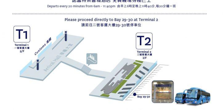 shuttlebus_map_airport_2018_b-01-2