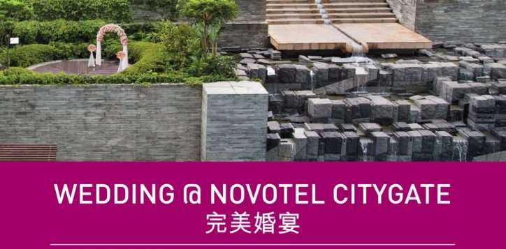novotel-citygate-hong-kong-wedding-lightbox-2018-2
