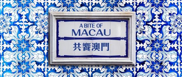 macau_website-2
