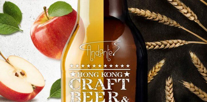 cider_beer_bg1_aw_op-01-2