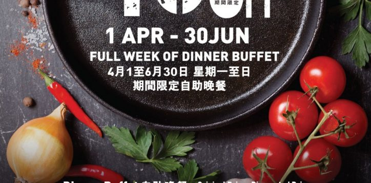 essence_40_dinner_poster_aw_op_preview-01-2
