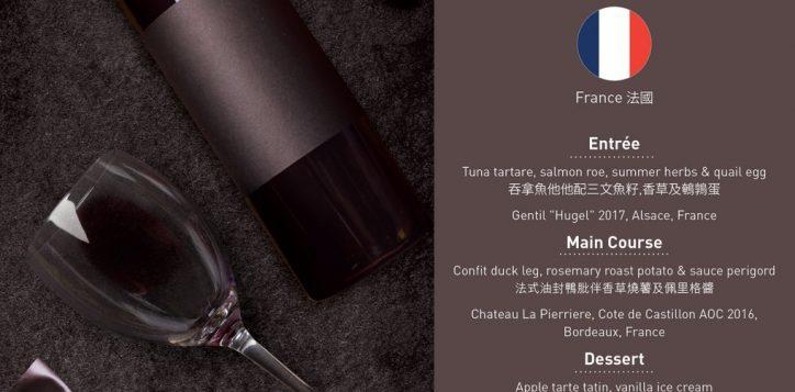 friday-wine-pairing-poster-2