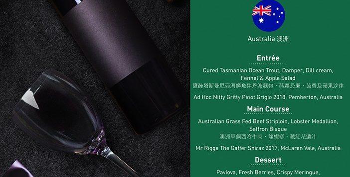 friday-wine-pairing-poster-sep-19-2