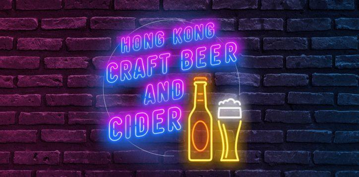beer_banner-2