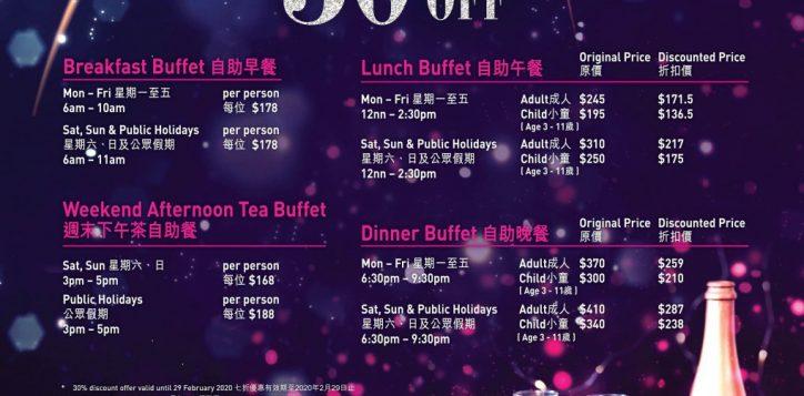 new-year-sale-buffet-2