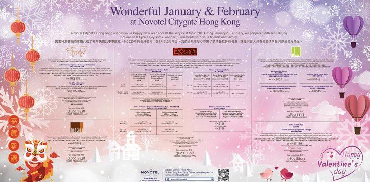 huge_board_jan_feb_2020_aw_8op-011-2