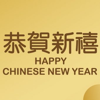chinese-new-year-dining-special