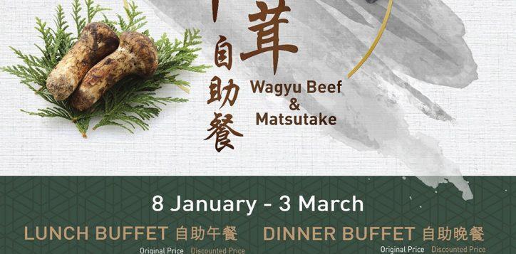 waygu_matasuke_poster_1_aw2_op_preview-2