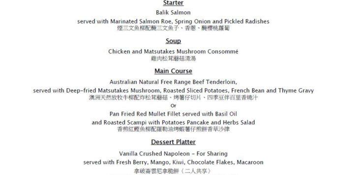 vday-olea-set-menu-2