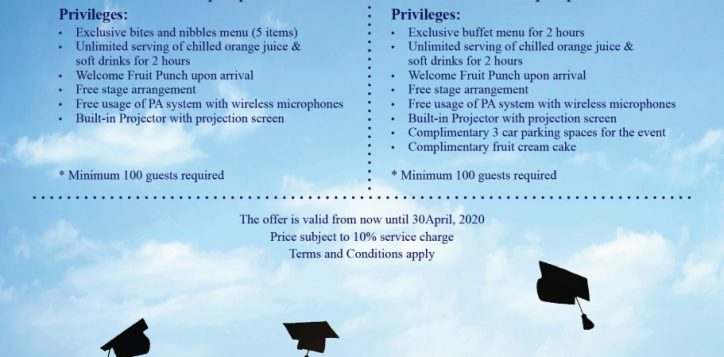 graduation_package_2020_ecard_billingual-01-2