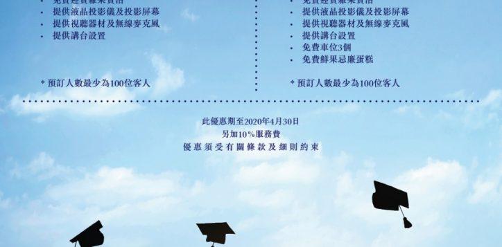 graduation_package_2020_ecard_billingual-02-2